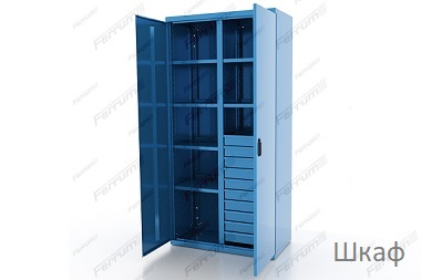 металлический инструментальный шкаф